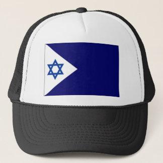 イスラエル共和国の海軍旗 キャップ