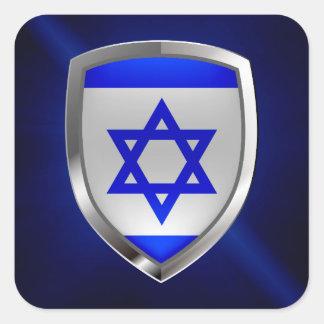 イスラエル共和国の金属紋章 スクエアシール