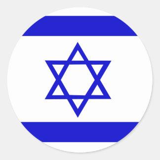 イスラエル共和国の高品質な旗 ラウンドシール