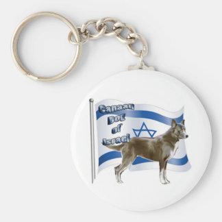 イスラエル共和国のCanaan犬 ベーシック丸型缶キーホルダー