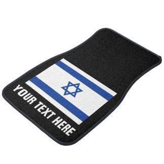 イスラエル共和国カスタムな車のマットセットのIsraelianの旗 カーマット