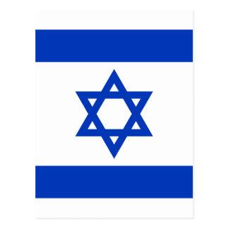 イスラエル共和国-דגלישראל-の旗ישראלדיקעפאן ポストカード