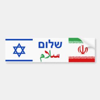 イスラエル共和国 + イランの友情 バンパーステッカー