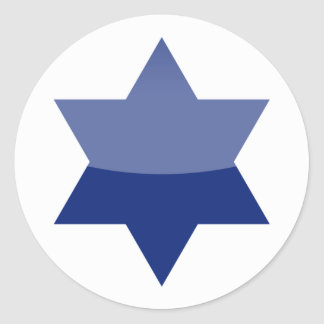 イスラエル共和国 ラウンドシール