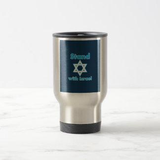 イスラエル共和国-全Magen Davidが付いている立場 トラベルマグ