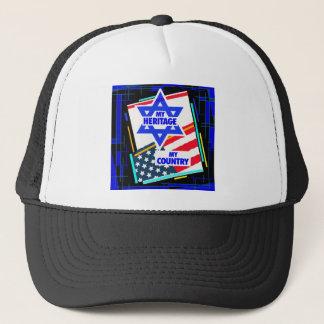 イスラエル共和国、…私の伝統、米国、…私の国 キャップ