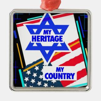 イスラエル共和国、…私の伝統、米国、…私の国 メタルオーナメント
