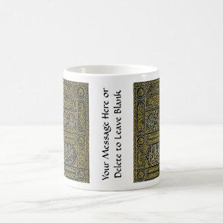 イスラム教のイスラム教のイスラム教のアラビア書道のメッカ巡礼Kaaba コーヒーマグカップ