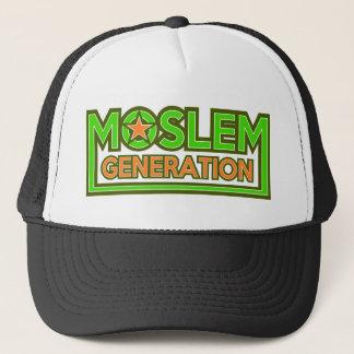 イスラム教のスローガンの帽子のイスラム教の生成 キャップ