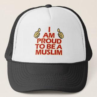 イスラム教の宗教デザイン キャップ