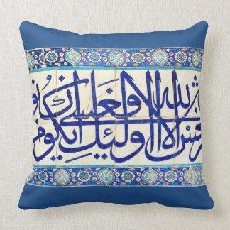 イスラム教の書道のIznikのタイル クッション