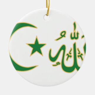 イスラム教の書道 セラミックオーナメント