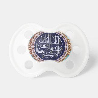 イスラム教の東洋のデザイン おしゃぶり