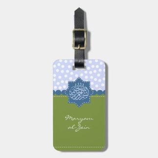 イスラム教の水玉模様のイスラム教のBismillahアラーの青 ラゲッジタグ