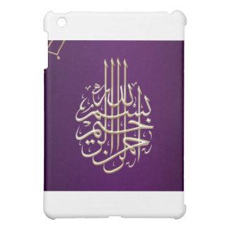 イスラム教の紫色の青いBismillahのアラビア語の書道 iPad Miniケース