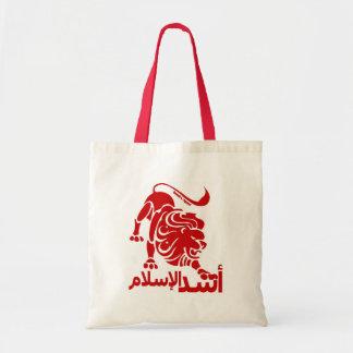 イスラム教の赤のライオン トートバッグ