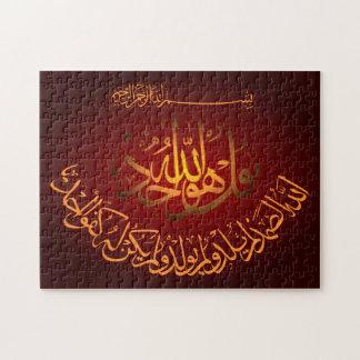 イスラム教のIkhlasのプリントのパズルのアラビア語の書道 ジグソーパズル