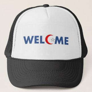 イスラム教はここで歓迎します キャップ