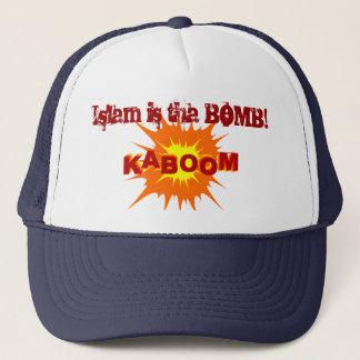 イスラム教は爆弾の帽子です キャップ