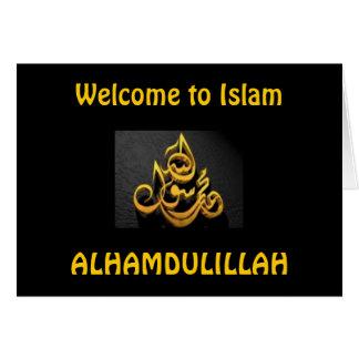 イスラム教カードへの歓迎 カード