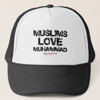 イスラム教愛ムハマド キャップ