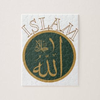 イスラム教 ジグソーパズル
