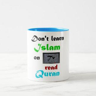 イスラム教 ツートーンマグカップ