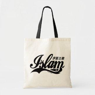 イスラム教 トートバッグ