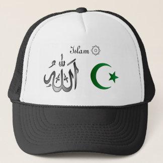 イスラム教-帽子 キャップ