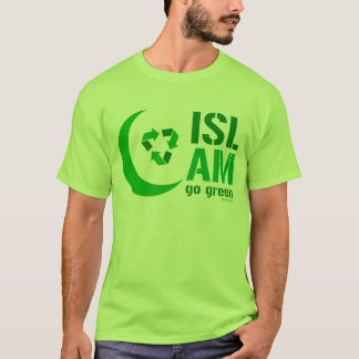 イスラム教-環境にやさしいことをしよう Tシャツ