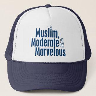イスラム教、適当及びすばらしい キャップ