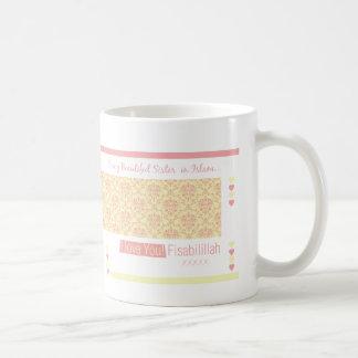 イスラム教- I愛の私の姉妹にfisabilillah コーヒーマグカップ