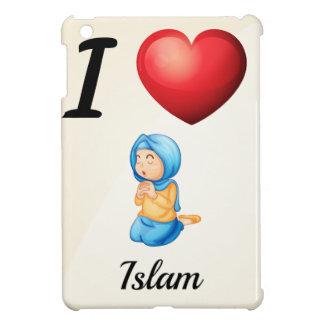 イスラム教 iPad MINIケース