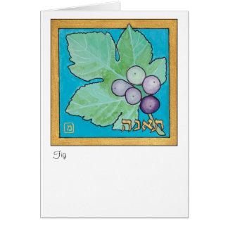 イチジク、イスラエル共和国の7つの種の1 カード