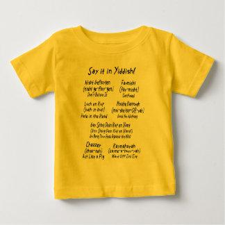 イディッシュ語のそれを言って下さい! ベビーTシャツ