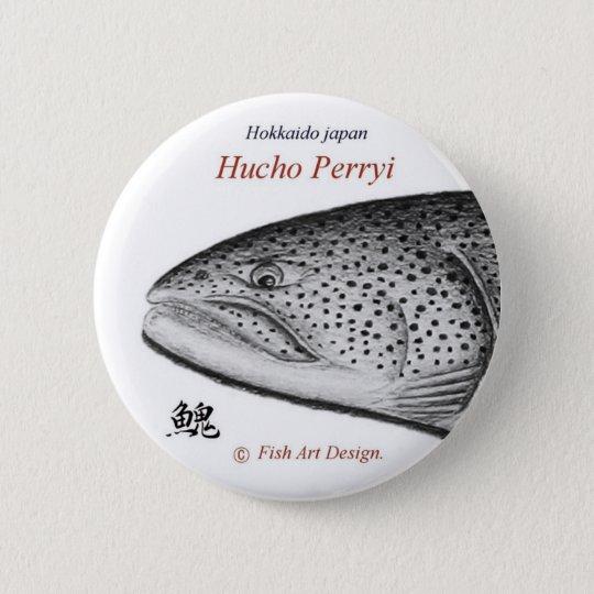 イトウ!  JAPAN  HUCHO PRRRYI 5.7CM 丸型バッジ