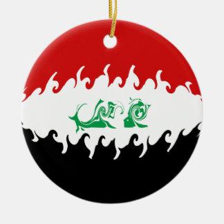 イラクのすごい旗 陶器製丸型オーナメント