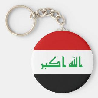 イラクの国の長い旗の国家の記号共和国 キーホルダー