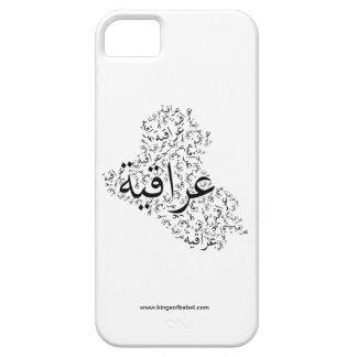 イラクの-女性- iPhone 5の場合 iPhone SE/5/5s ケース
