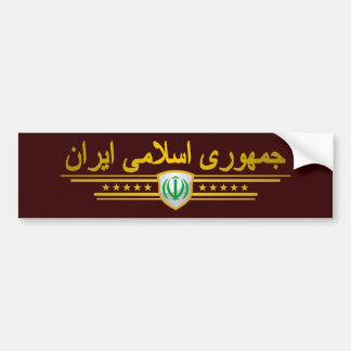 イランの国章 バンパーステッカー