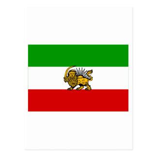 イランの旗(1925-1979年) ポストカード