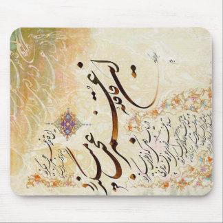 イランの書道 マウスパッド