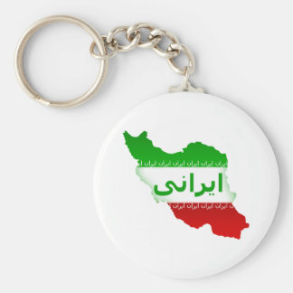 イラン語 キーホルダー