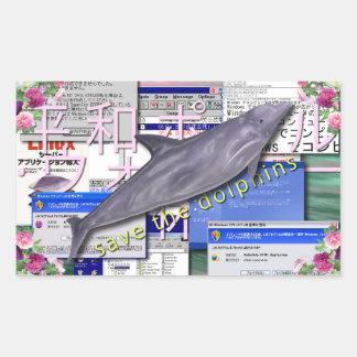 イルカのステッカーを救って下さい! 長方形シール