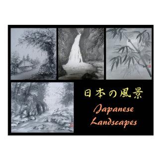 インク絵画の郵便はがきの日本人の景色 ポストカード