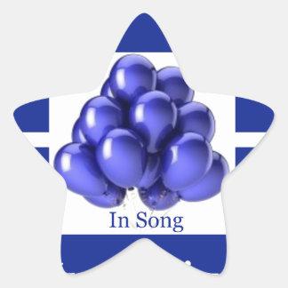インディゴのリボン-歌の… 星シール