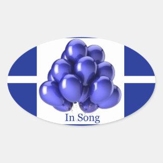 インディゴのリボン-歌の… 楕円形シール