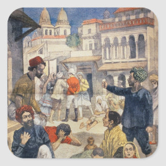 インドの飢饉 スクエアシール