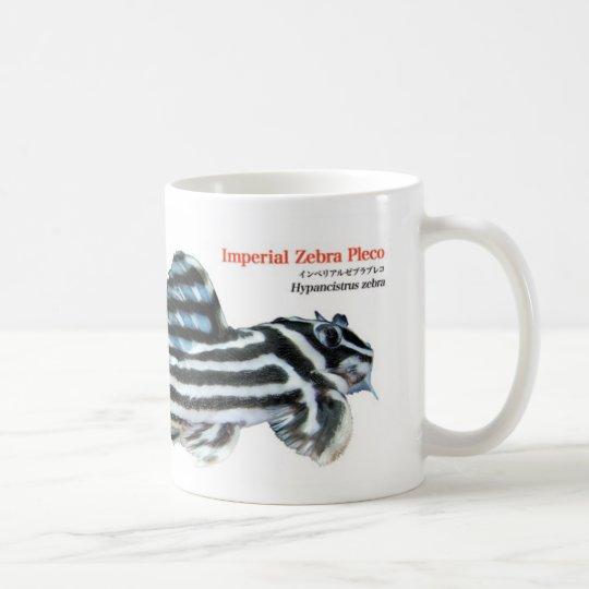 インペリアルゼブラプレコ コーヒーマグカップ