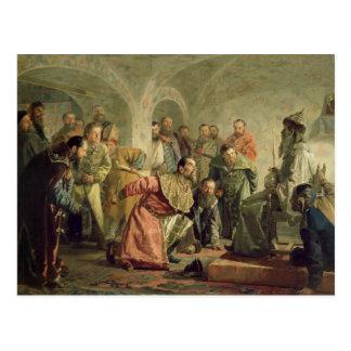 イヴァンの裁判所のOprichnina IV ポストカード